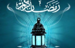 9-Keutamaan-Dan-Kemuliaan-Bulan-Ramadhan-700x336